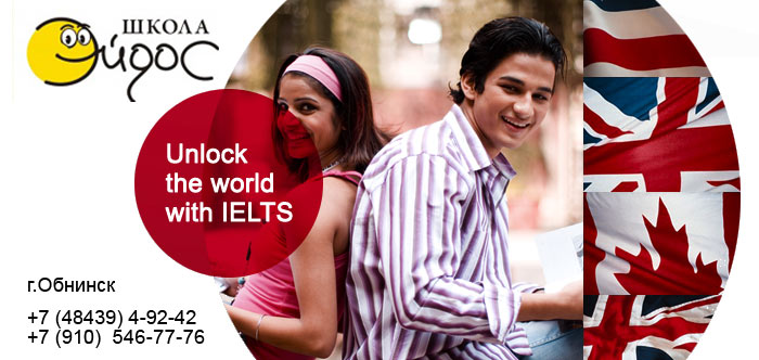 Official IELTS Pre-Test